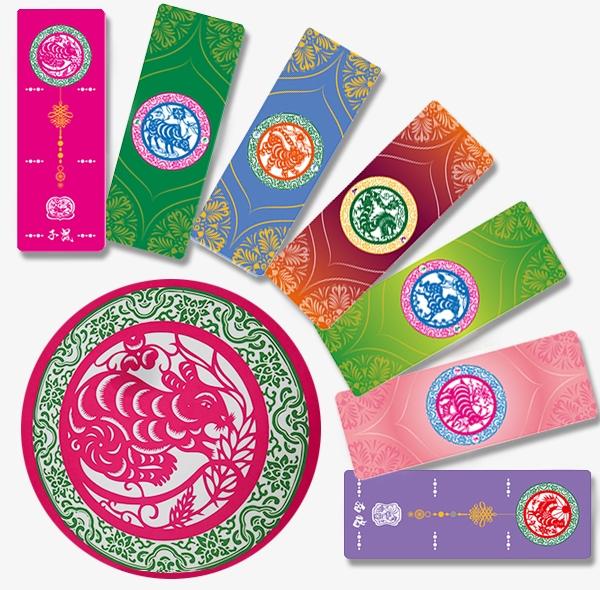Yoga mat with zodiac pattern